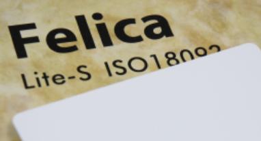 非接触ICの進化 かざさなくても入退室OKなフェリカ開発 _e0143416_2055965.png
