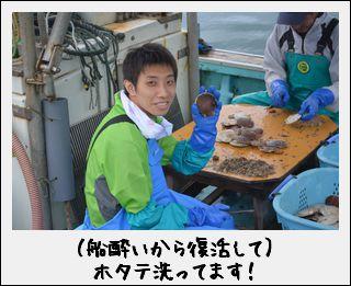 農業・漁業インターン?!その1_c0259934_10355018.jpg