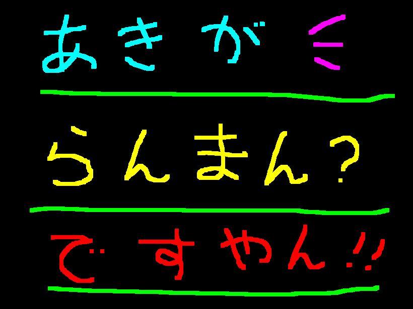 f0056935_10133312.jpg