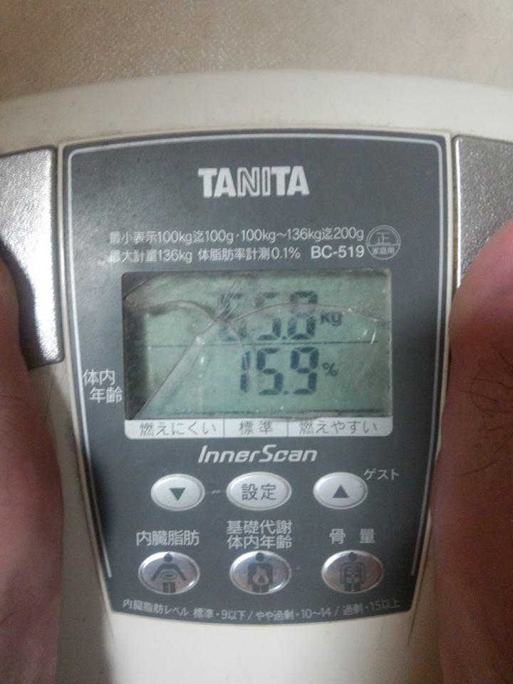 暑いのに秋真っ盛り?ですやん!_f0056935_12565941.jpg