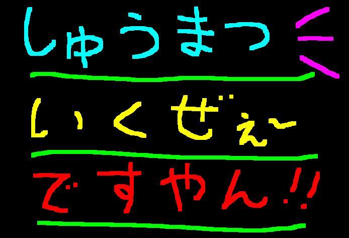 f0056935_16222025.jpg