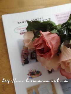 ピアノ教室☆通信発行_d0165645_1484962.jpg