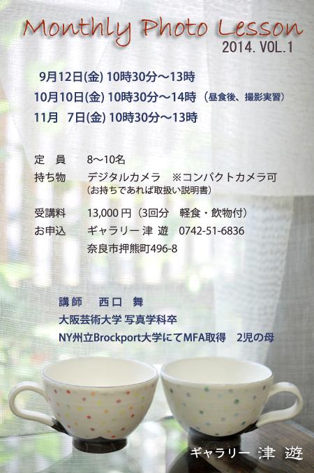 b0177946_01002093.jpg