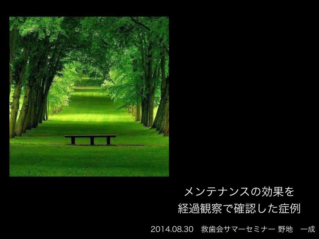 b0112648_13105472.jpg