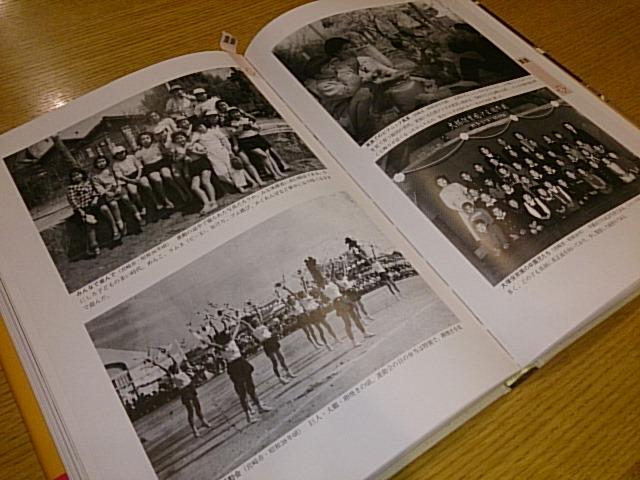 宮崎市市制90周年記念写真集_c0045448_20215148.jpg