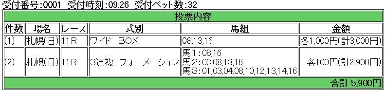 e0052353_15481635.jpg