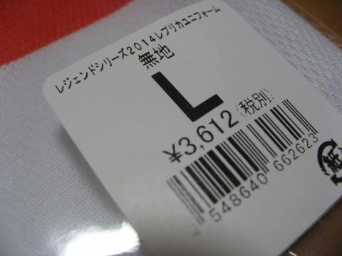 f0088864_5164945.jpg
