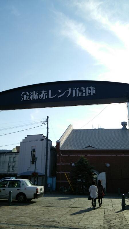 創作ちりめん布遊舎にいか姫エコストラップ_b0106766_21273796.jpg