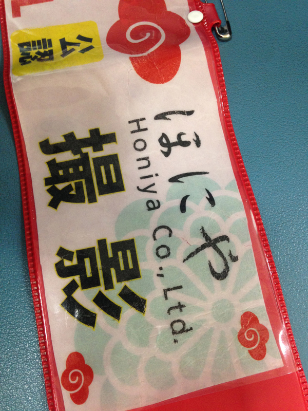 アツイ夏…_e0120173_1910276.jpg