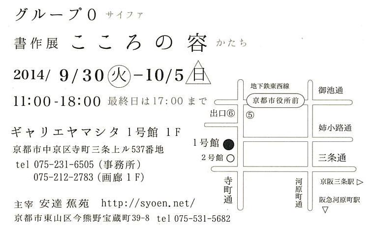 f0236874_16194032.jpg