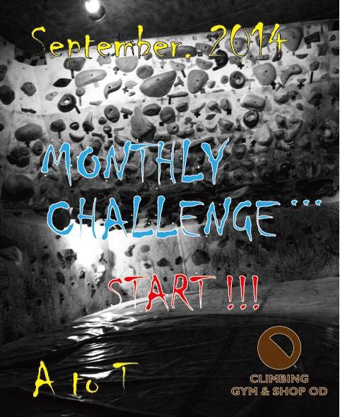 9月 MONTHLY CHALLENGE_d0246875_23530467.jpg