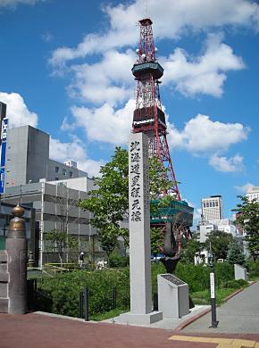 創成川公園_f0078286_10271723.jpg