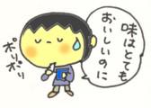 f0326895_224213.jpg