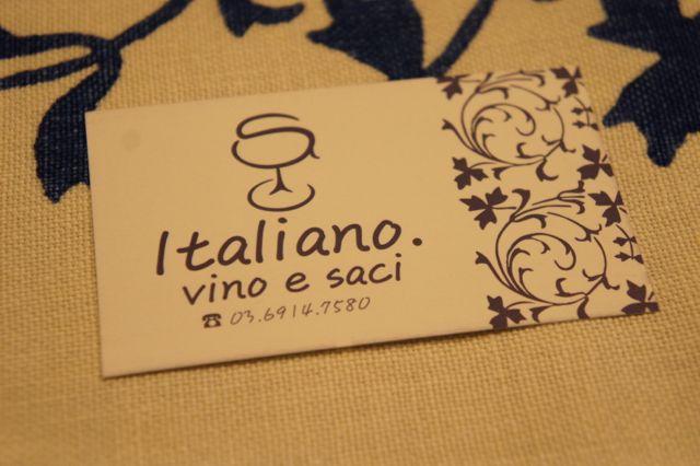 新イタリアンレストラン『イタリアーノプント』オープン。トウハラがデザイン関係担当させていただきました。_c0061896_18010447.jpg