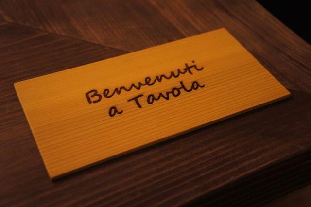 新イタリアンレストラン『イタリアーノプント』オープン。トウハラがデザイン関係担当させていただきました。_c0061896_18111218.jpg
