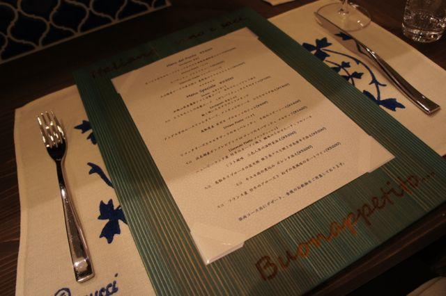新イタリアンレストラン『イタリアーノプント』オープン。トウハラがデザイン関係担当させていただきました。_c0061896_18121696.jpg