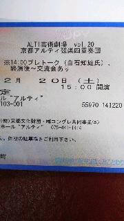 a0155297_18285975.jpg