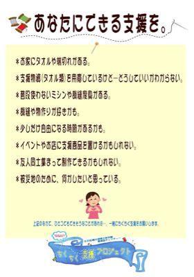 d0165505_73661.jpg
