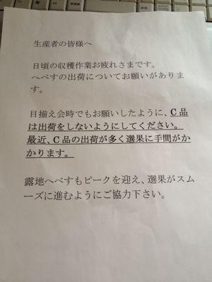 浦島太郎_a0300410_16272883.jpg
