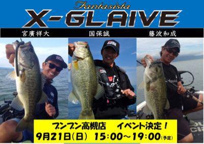 野尻湖DAY2☆_e0100021_2034625.jpg