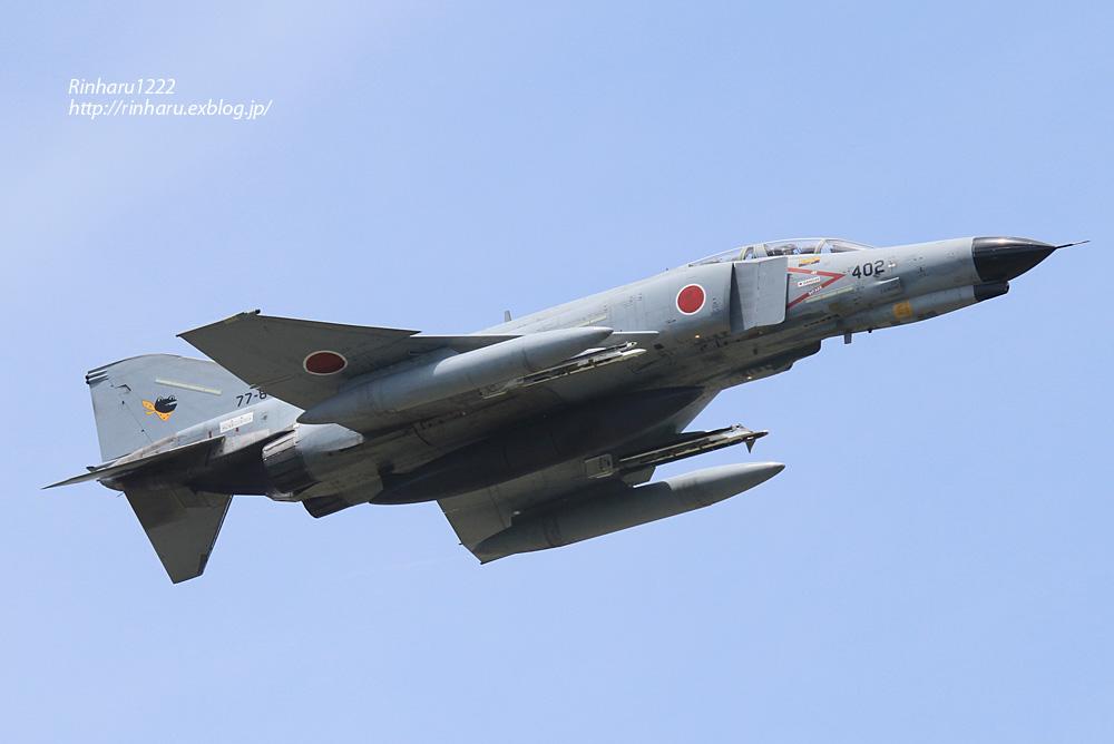 JASDF 2014.7.23 新田原基地【外撮り-その1】_f0250322_21345869.jpg