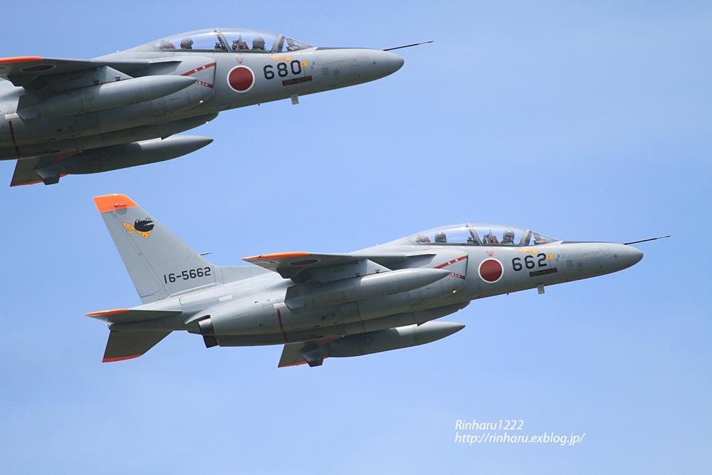 JASDF 2014.7.23 新田原基地【外撮り-その1】_f0250322_2135241.jpg