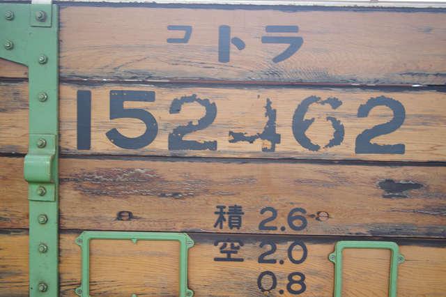 b0283432_1945549.jpg