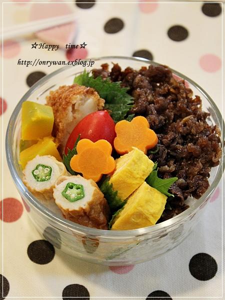牛肉のしぐれ煮弁当♪_f0348032_18280848.jpg