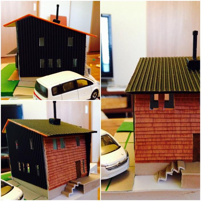 綾瀬市の家☆かわいい模型!_c0152341_848698.jpg