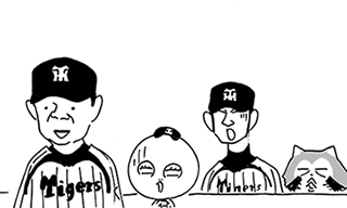 8月30日(土)【阪神-ヤクルト】(甲子園)●1ー4_f0105741_1515769.jpg