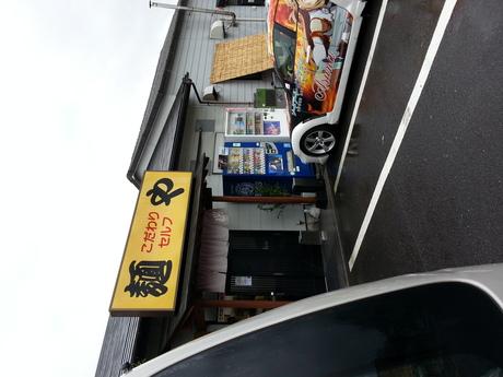 8月 徳島編_c0226146_16402258.jpg