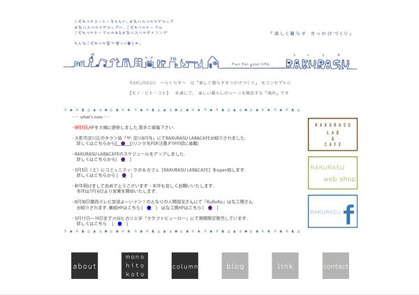 a0275849_15304263.jpg