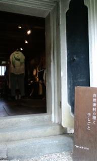 mokono 篠山店_f0131255_09592415.jpg
