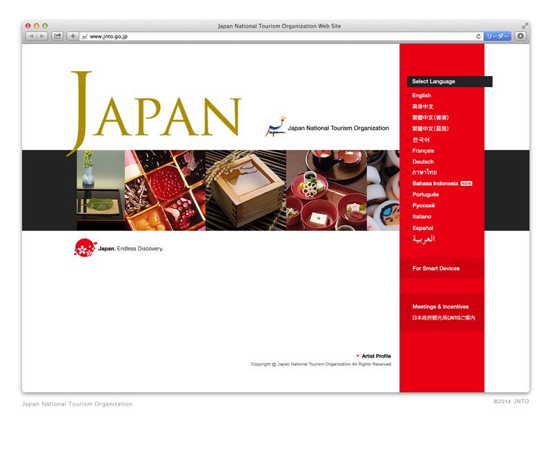 日本政府観光局「日本人と猫」特集にのら猫クロッチ参上!_f0193056_11333244.jpg