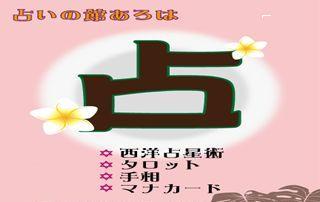 d0045362_21514432.jpg