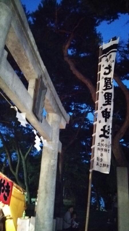 比遅里神社の例大祭_b0106766_2085482.jpg