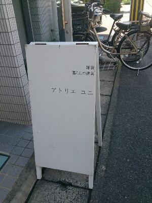 a0219171_16284233.jpg