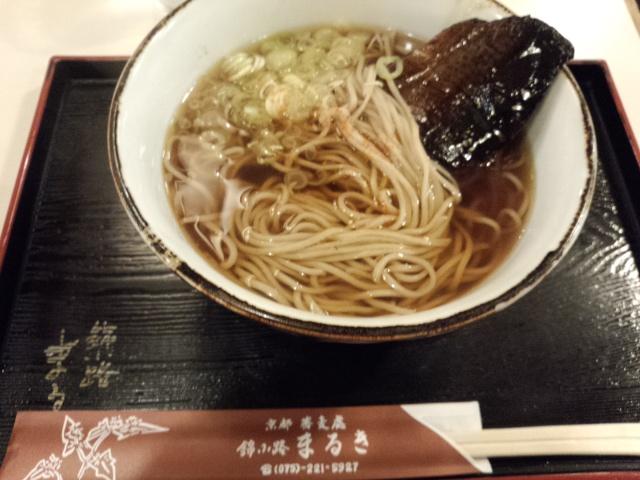 京都から・・・ただいま!_e0040673_18215230.jpg