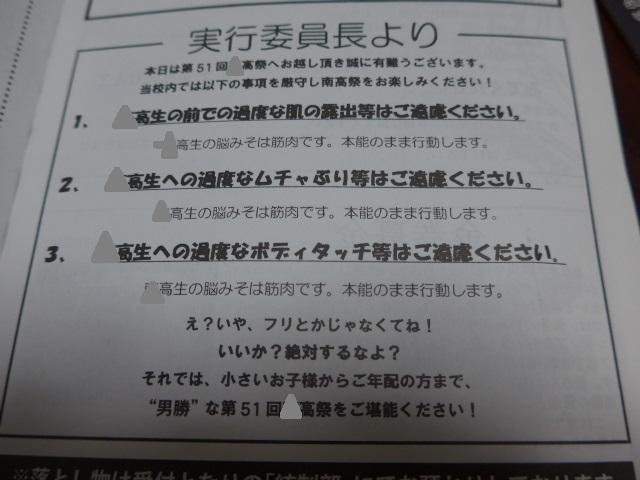 f0350083_1453486.jpg
