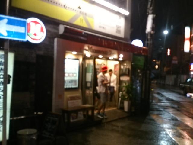 『雨の月曜日』_a0075684_0294468.jpg