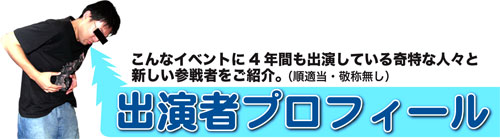 笑撃の第4回!「権威なき怪獣映画クイズ王決定戦2014」開催!_a0180302_2249145.jpg