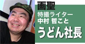 笑撃の第4回!「権威なき怪獣映画クイズ王決定戦2014」開催!_a0180302_22501657.jpg