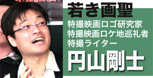 笑撃の第4回!「権威なき怪獣映画クイズ王決定戦2014」開催!_a0180302_2251449.jpg