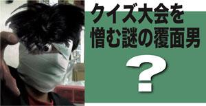 笑撃の第4回!「権威なき怪獣映画クイズ王決定戦2014」開催!_a0180302_2254146.jpg