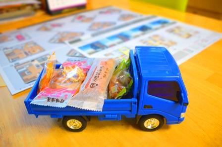 お菓子ダンプ_a0128408_8461522.jpg