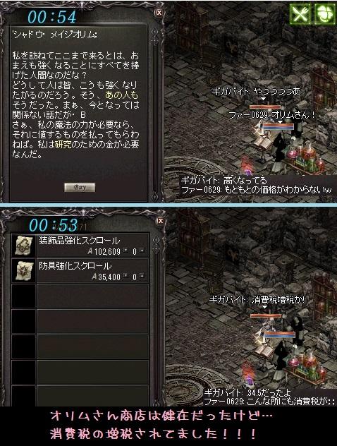 f0072010_23161943.jpg