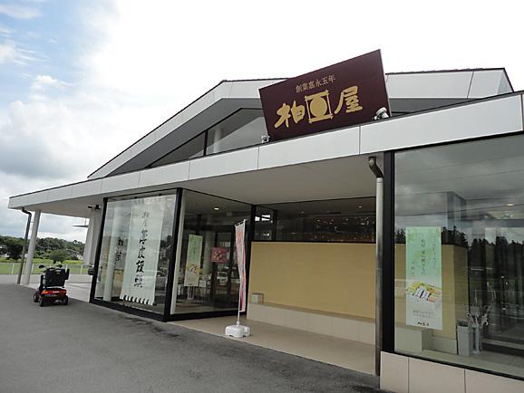 那須2014 お散歩_e0230011_1658943.jpg