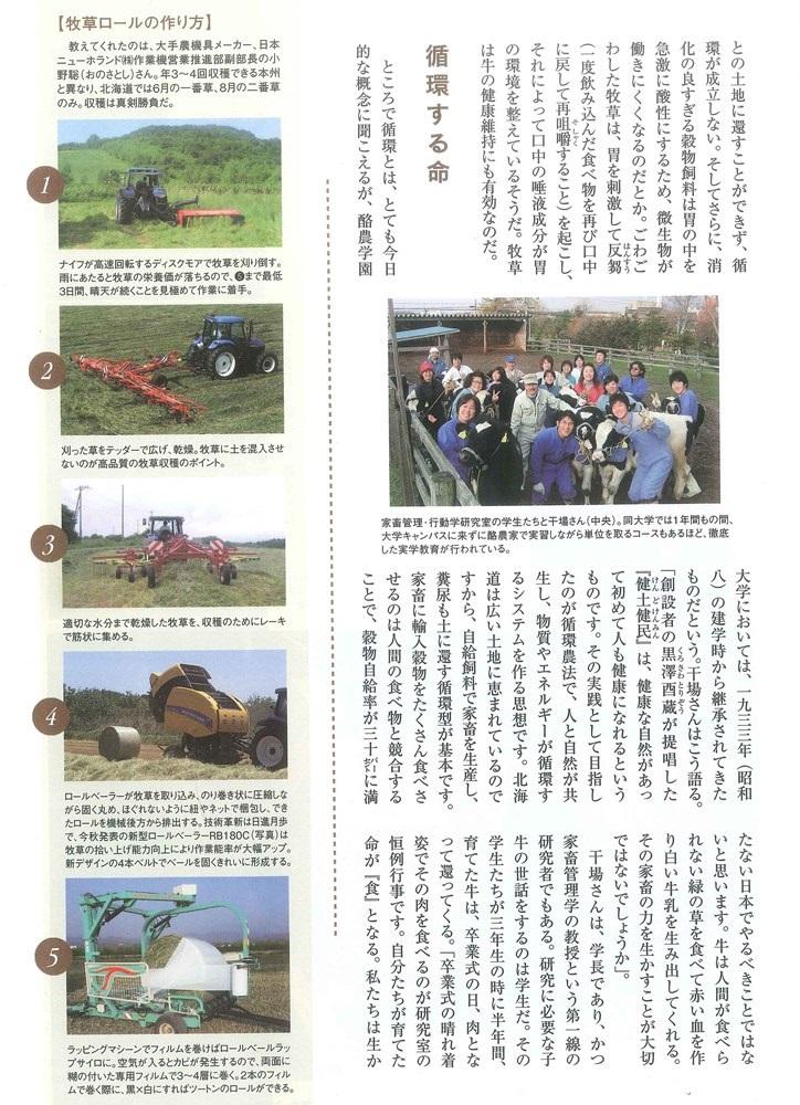 b0082121_2012171.jpg