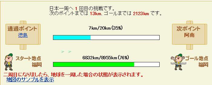 b0008825_2029496.jpg