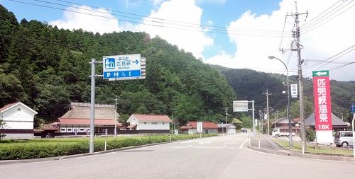 Road trip Aug. 2014_f0050226_0144180.jpg